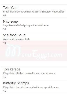 sakura menu Egypt