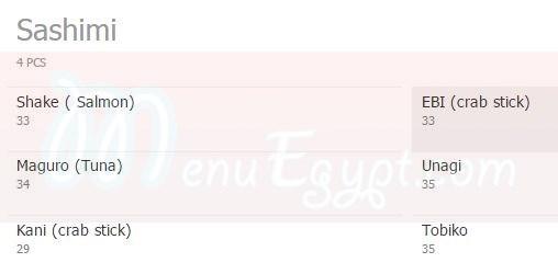 sakura menu Egypt 3