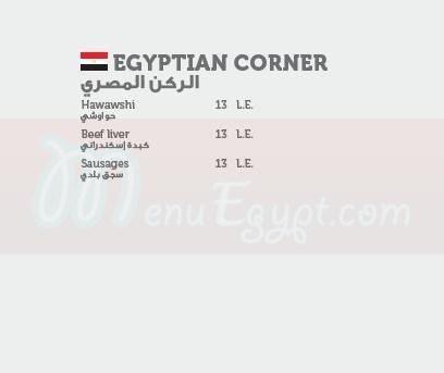 Sandwichini menu Egypt