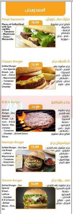 Sawa Rbina Rest&Cafe menu Egypt