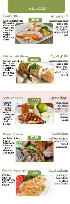 Sawa Rbina Rest&Cafe egypt