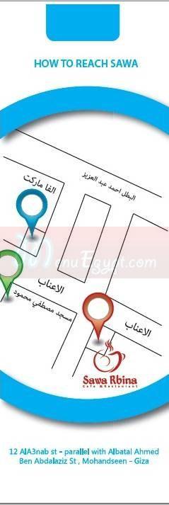 Sawa Rbina Rest&Cafe menu prices