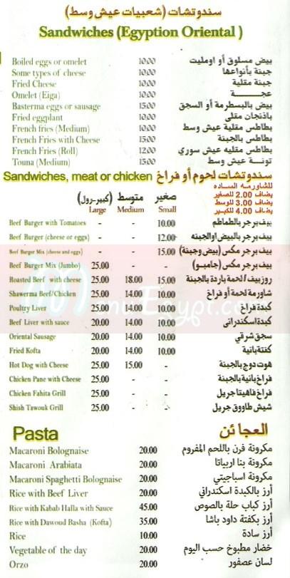 Z menu