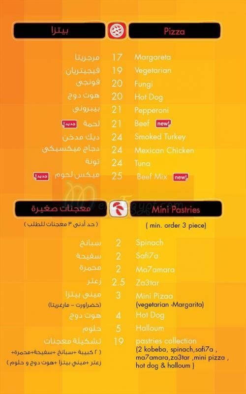 Se7tain egypt