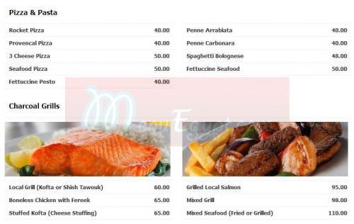 Sequoia menu Egypt
