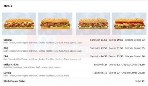 Shish Tawook menu