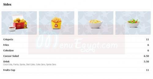 Shish Tawook menu Egypt