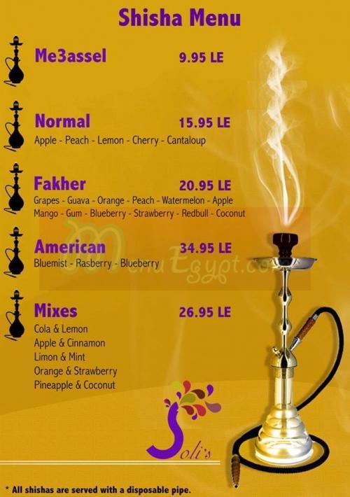 Solis menu Egypt