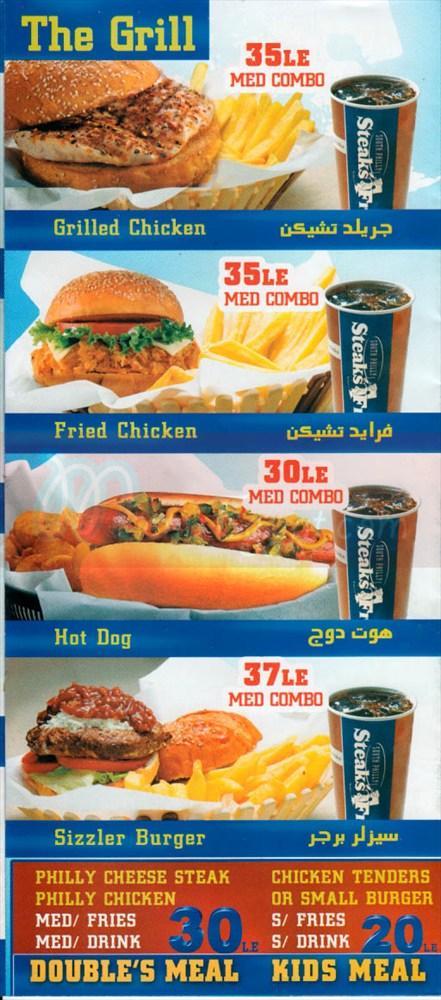 Steaks Fries menu