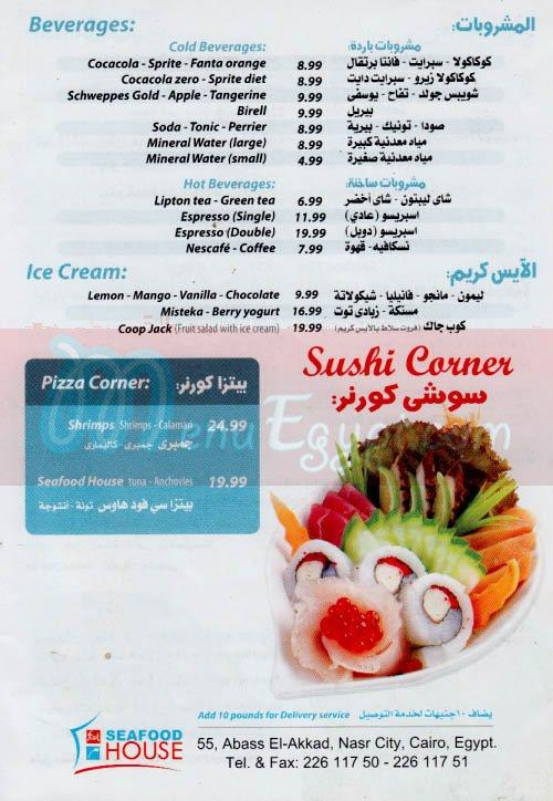 Sushi & Fish menu