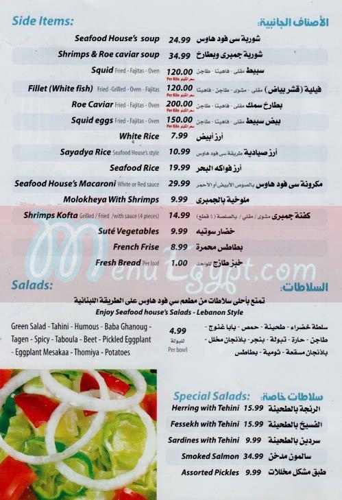 Sushi & Fish menu Egypt