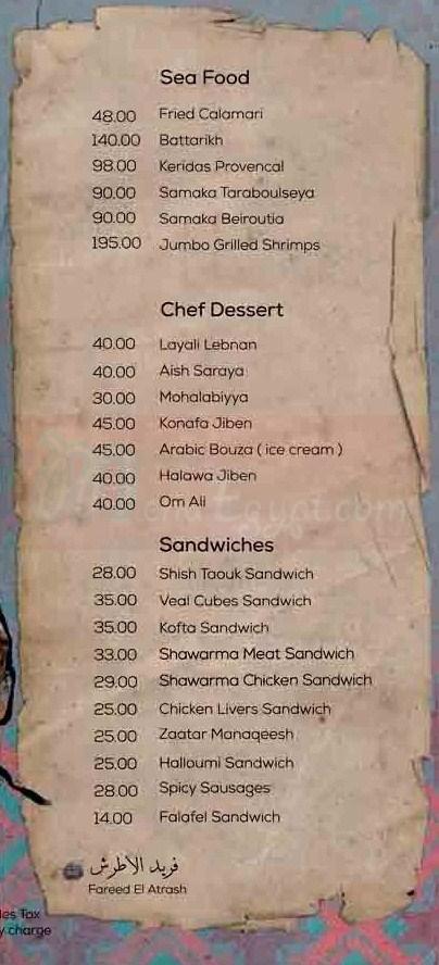 Tableya delivery menu