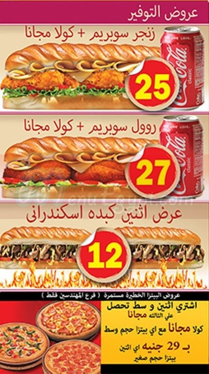 TacoBee menu Egypt