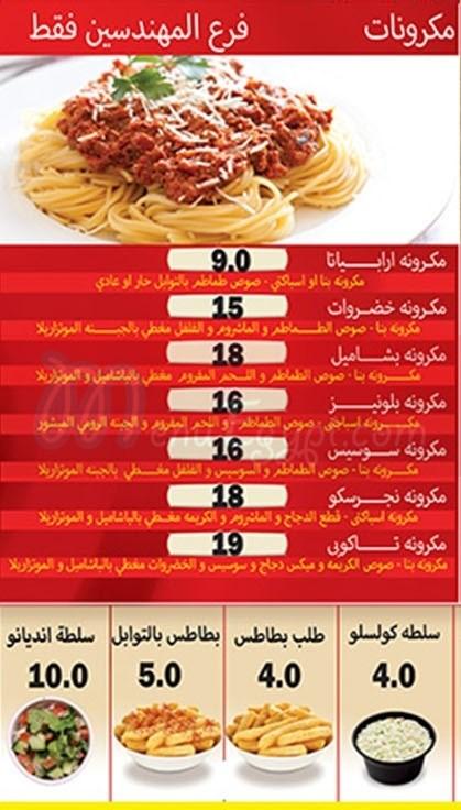 TacoBee menu