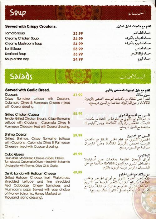 Tanoureen menu Egypt 8