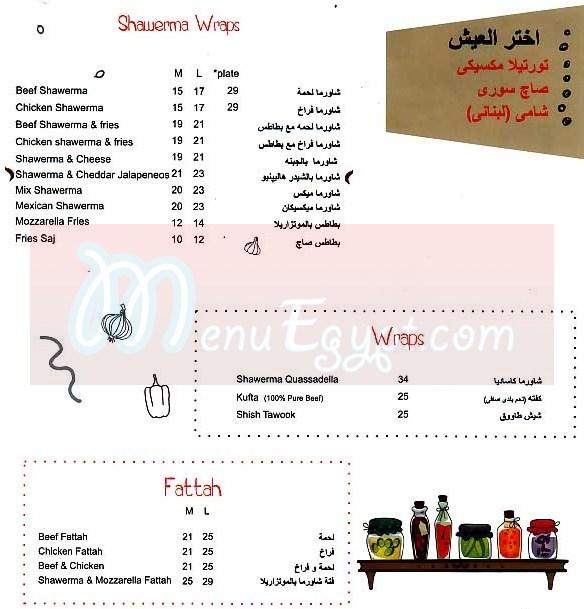 Tartouss menu