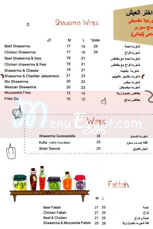 Tartouss menu Egypt