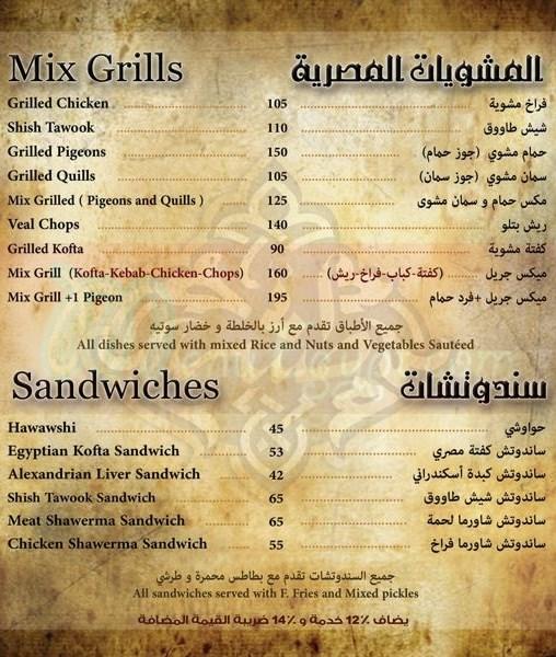 Tasha Restaurant & Cafe menu