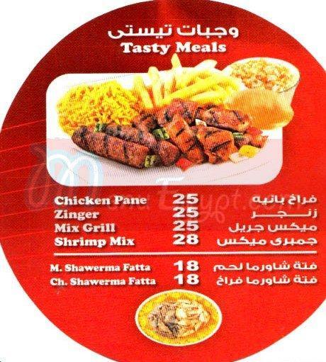 Tasty Besty menu prices