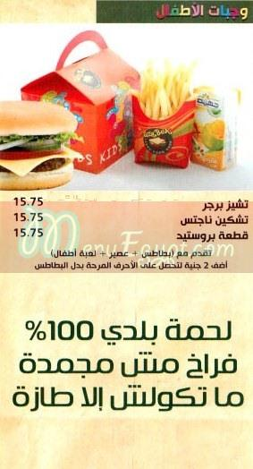 Taza Bek online menu
