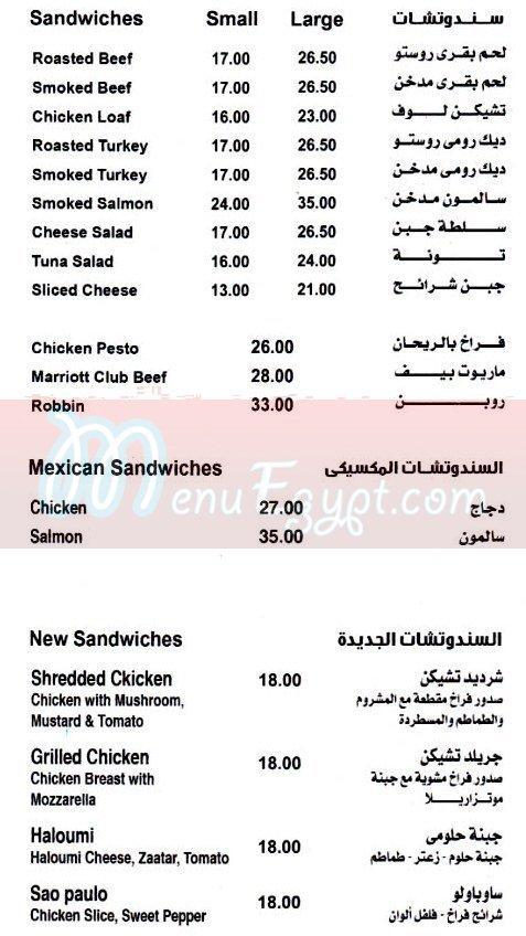 The Bakery menu Egypt