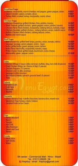 The Frapper menu Egypt