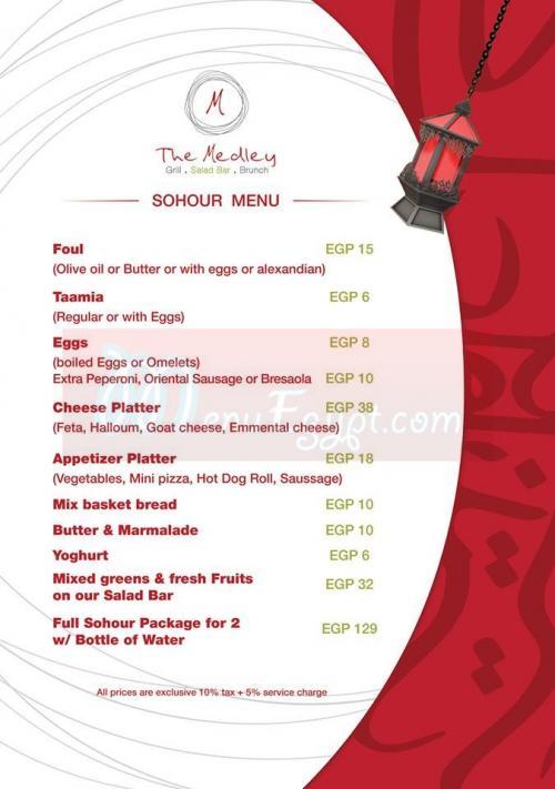 The Medley menu
