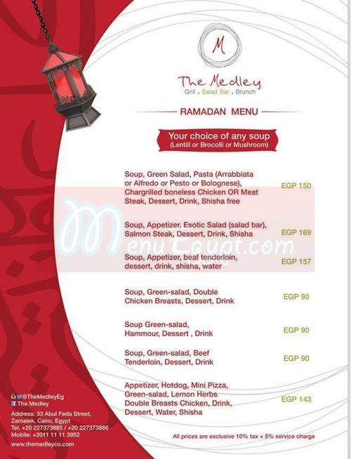 The Medley menu Egypt