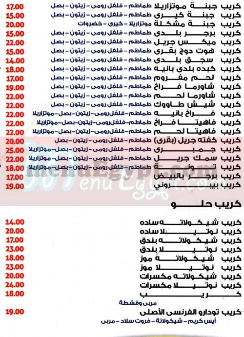 Todaro menu Egypt