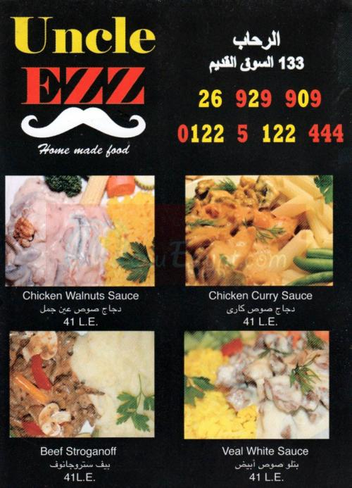 Uncle Ezz menu