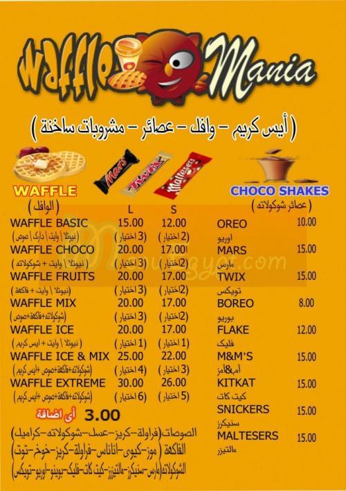waffle Mania menu