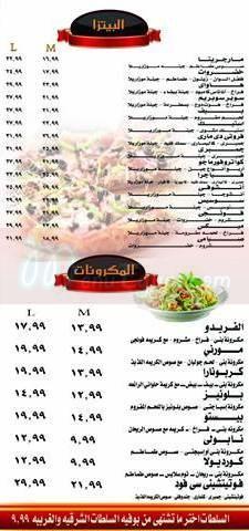 Wales menu Egypt