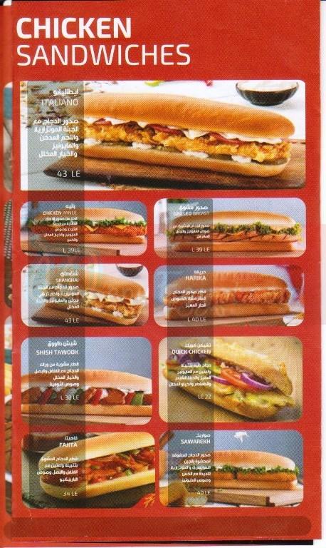Welatain online menu