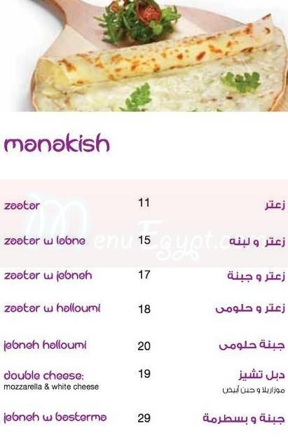 Zeitouna Lebanese Bistro delivery