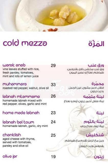 Zeitouna Lebanese Bistro online menu