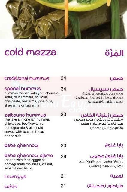 Zeitouna Lebanese Bistro menu prices