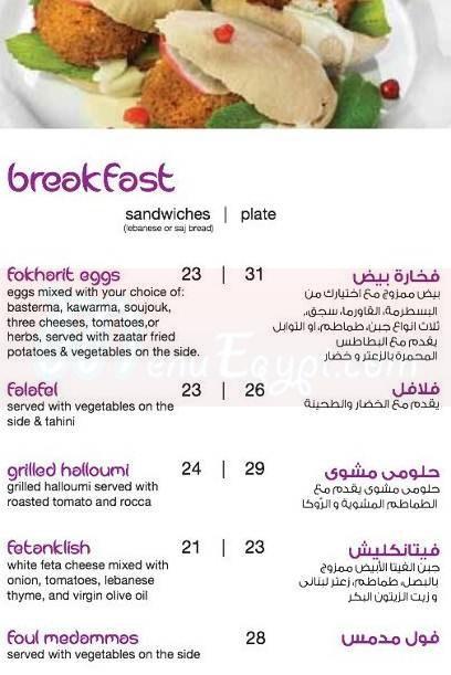 Zeitouna Lebanese Bistro menu Egypt 2