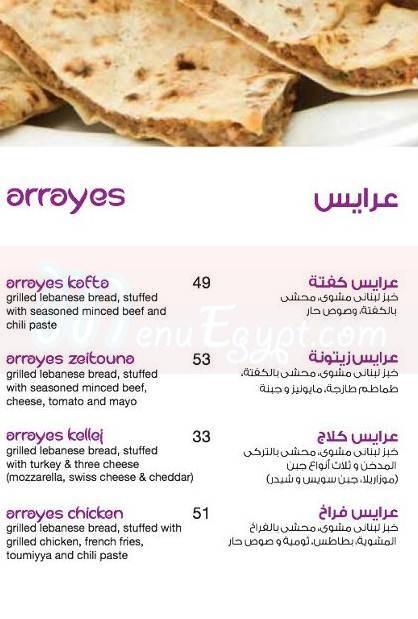 Zeitouna Lebanese Bistro menu Egypt 4