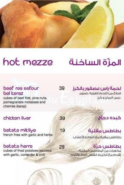 Zeitouna Lebanese Bistro menu Egypt 5