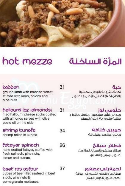 Zeitouna Lebanese Bistro menu Egypt 6