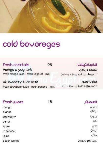 Zeitouna Lebanese Bistro menu Egypt 8