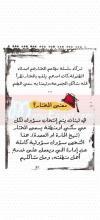 Almokhtar menu