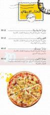 Almokhtar menu Egypt 9