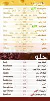 كريب دوور  مصر الخط الساخن