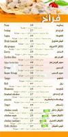 مطعم كريب دوور  مصر