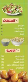 Zalats Crepe delivery menu