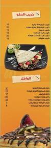 Zalats Crepe online menu