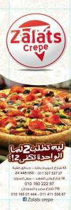Zalats Crepe menu Egypt 1