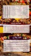 مطعم حمزة  مصر