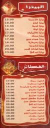 Abou Elaa Elshabrawy egypt
